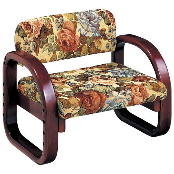 膝や腰に優しい座敷チェアの「思いやり座敷椅子/高座椅子 【花柄】 座面高3段階調節(21cm・25cm・29cm) 肘掛け付き 天然木使用 〔和室 洋室〕」