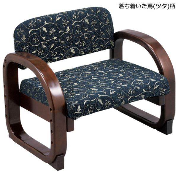 立ち座りラクラク!思いやり座敷椅子/高座椅子 【コン】 座面高3段階調節(21cm・25cm・29cm) 肘掛け付き 天然木使用 〔和室 洋室〕