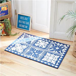 ハワイアン柄ゴブランシェニールラグマット/絨毯 【長方形 約50cm×80cm】 カプア ブルー 〔リビング 寝室 ダイニング〕 - 拡大画像
