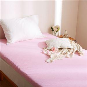 リバーシブルウレタンマットレス 【シングル ピンク】 洗える カバー付き 通気性抜群 体重分散/体圧分散 ベッド対応 敷物 - 拡大画像