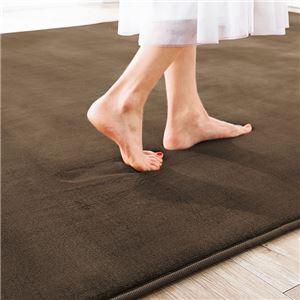 撥水!厚みふかふかボリュームタッチラグマット/絨毯 【ブラウン 約90cm×120cm】 厚み約18mm 長方形 折りたたみ