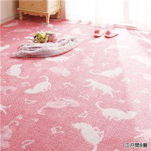 タフトカーペット(ラグマット/絨毯) 撥水加工