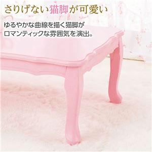 折りたたみテーブル/ローテーブル 【正方形 ピンク】 幅75cm×奥行75cm 『プリンセス猫足テーブル』 - 拡大画像