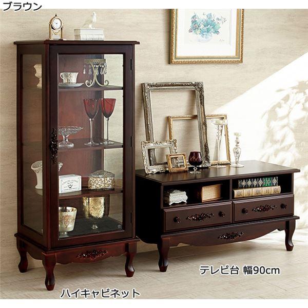 ピュアローズアンティーク調飾り家具 【ハイキャビネット】 ブラウン