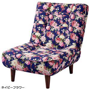【日本製】ハイバックソファー【1人掛】ネイビーフラワー