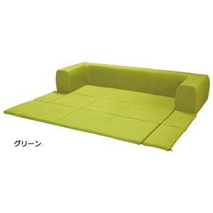 【日本製】カバーリングフロアマット付ソファ【Mサイズ】グリーン