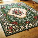 2柄3色から選べる!ウィルトン織カーペット(ラグ・絨毯)王朝グリーン