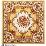 2柄3色から選べる!ウィルトン織カーペット(ラグ・絨毯)王朝ベージュ