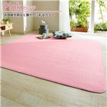 厚みが選べるふわふわラグ(カーペット・絨毯) 【ふっくらタイプ(厚み20mm)4畳】 ピンク