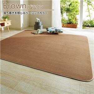 厚みが選べるふわふわラグ(カーペット・絨毯) ブラウン