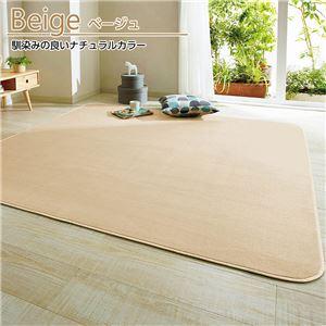 厚みが選べるふわふわラグ(カーペット・絨毯) 【ふつうタイプ(厚み7mm)3畳】 ベージュ - 拡大画像