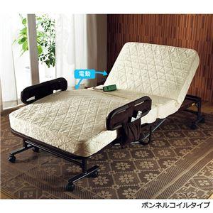 組立不要 マットが選べる電動ベッド(折りたたみベッド・リクライニングベッド・コイルマットレスベッド) 【ボンネルコイルタイプ】 ベージュ - 拡大画像