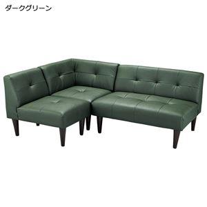 くつろぎソファ ソファーダイニングテーブルセット