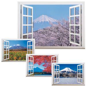四季の富士 立体ポスター4枚組 - 拡大画像