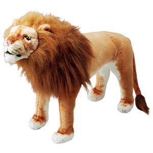 座れるアニマルスツール 【ライオン】 - 拡大画像