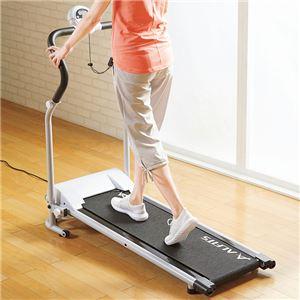 NEWプログラム内蔵お散歩健康ウォーカー - 拡大画像