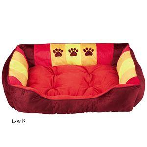 ふかふかペットベッド2(ペット用ベッド・寝床・洗える)(犬用・猫用・犬猫用・ドッグ・キャット) 【LL】 レッド