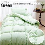 抗菌防臭布団3点セット(布団セット) 【ボリュームタイプ】 グリーン