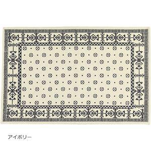 バンダナ風ゴブランシェニールラグ・マット(リバル)(カーペット・絨毯) 【約130×190cm】 アイボリー - 拡大画像