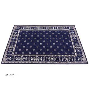 バンダナ風ゴブランシェニールラグ・マット(リバル)(カーペット・絨毯) 【約130×190cm】 ネイビー - 拡大画像