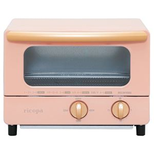 リコパ オーブントースター アッシュピンク - 拡大画像