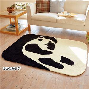 北欧フィンランド ラグマット/絨毯 【アヤトスブラック】 100cm×140cm 日本製 アクリル 『フィンレイソン』 〔リビング〕 - 拡大画像