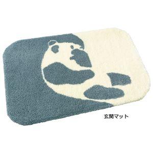 北欧フィンランド ラグマット/絨毯 【アヤトスグレー】 100cm×140cm 日本製 アクリル 『フィンレイソン』 〔リビング〕