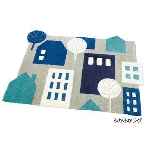 北欧フィンランド ラグマット/絨毯 【タロットブルー】 100cm×140cm 日本製 アクリル 『フィンレイソン』 〔リビング〕