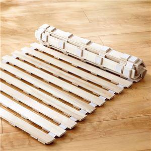 収納簡単 すのこマットレス 【シングル ベージュ】 幅100cm 木製 折りたたみ 収納時用固定バンド×2 キズ防止フェルト付き