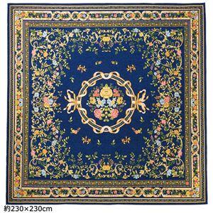 ゴブラン織 ラグマット/絨毯 【ネイビー 約230cm×330cm】 ブーケ柄 ホットカーペット・床暖房対応 防滑加工 - 拡大画像