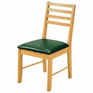 軽量 ダイニングチェア/食卓椅子 2脚セット 【ナチュラル×ダークグリーン】 木製 合成皮革 ウレタンフォーム