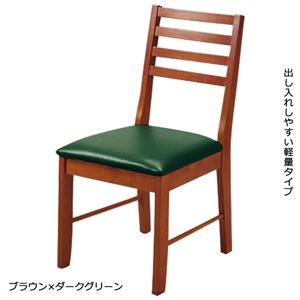 軽量 ダイニングチェア/食卓椅子 2脚セット 【ダークブラウン×ダークグリーン】 木製 合成皮革 ウレタンフォーム