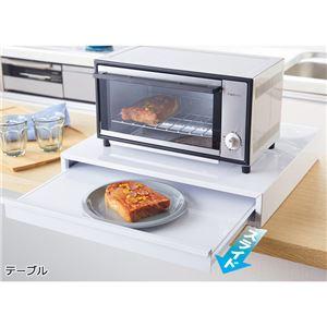 レンジ下用 サポートテーブル 【幅55cm】 日本製 スチール 〔キッチン ダイニング〕 - 拡大画像