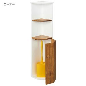 ナチュラル トイレラック/トイレ収納 【コーナータイプ 幅16cm】 木製パーツ 棚板2枚 扉付き