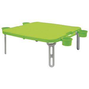 パピヨン レジャーテーブル/折りたたみテーブル 【グリーン】 幅55cm 日本製 プラスチック製 『キャンパーズコレクション』