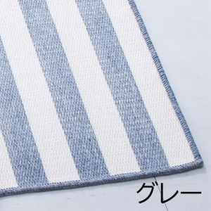 ストライプ ラグマット/絨毯 【約130cm×176cm】 グレー 洗える 綿混 日本製 〔リビング ダイニング〕