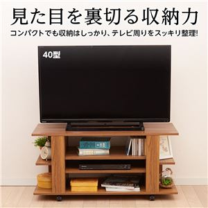 木目調 テレビ台/テレビボード 【幅100cm】 棚板 家電収納可 キャスター付き