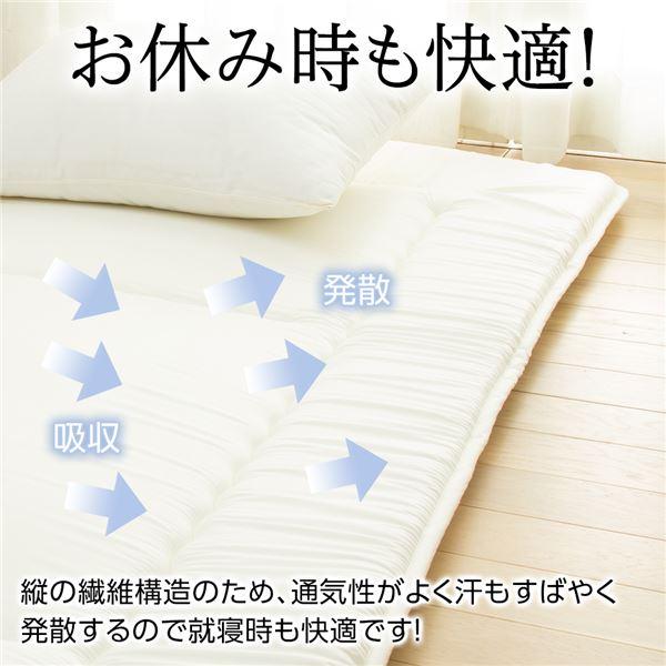 超軽量&防ダニ抗菌防臭 高反発敷き布団 シングル 耐久性・通気性・テイジン V-Lap(R)使用