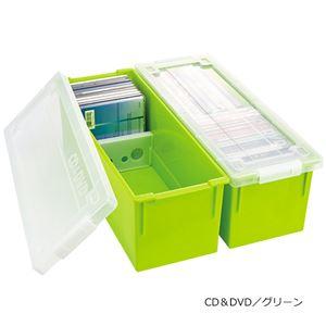 カラフル収納ケース/レターケース 6個組 【グリーン CD&DVD用】 幅16.5cm 日本製 仕切り板付き ポリプロピレン