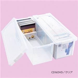 カラフル収納ケース/レターケース 6個組 【クリア CD&DVD用】 幅16.5cm 日本製 仕切り板付き ポリプロピレン