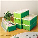 カラフル収納ケース/レターケース 6個組 【グリーン コミック&ビデオ用】 幅24cm 日本製 仕切り板付き ポリプロピレン