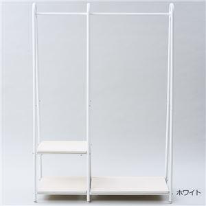 木目調 ハンガーラック/コートハンガー 【ホワイト】 幅106.5cm スチール製 耐荷重約90kg 棚板2段 脚付き - 拡大画像