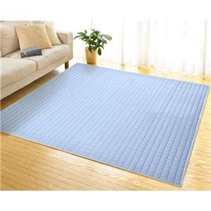 スーパークール キルトラグ/絨毯 【ブルー 約185cm×185cm】 洗える 接触冷感 防滑加工 ホットカーペット対応 〔リビング〕