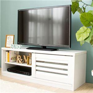 シンプル テレビ台/テレビボード 【ホワイト 幅100cm 26型〜42型対応】 スライド扉 可動棚 コード穴付き
