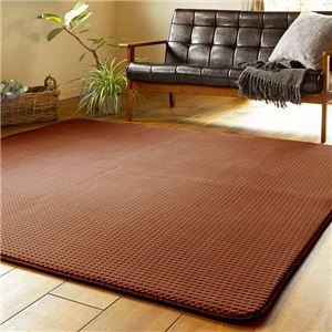 シンプル ラグマット/絨毯 【ブラウン 約200×240cm】 長方形 ホットカーペット対応 防滑加工 ウレタンフォーム