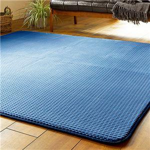 シンプル ラグマット/絨毯 【ネイビー 約185×185cm】 正方形 ホットカーペット対応 防滑加工 ウレタンフォーム