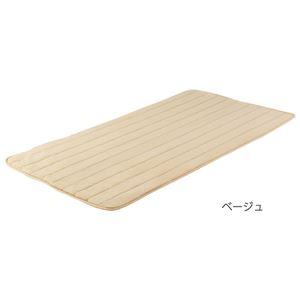 もこもこあったか パーソナルマット/ホットカーペット 【レギュラー 200×100cm ベージュ】 洗える ダニ退治機能 日本製 - 拡大画像