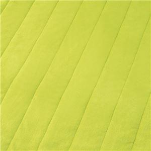 もこもこあったか パーソナルマット/ホットカーペット 【ワイド 200×150cm グリーン】 洗える ダニ退治機能 日本製 - 拡大画像