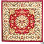 2柄3色から選べる!ウィルトン織カーペット ペルシャレッド