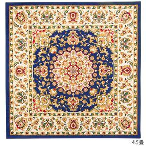 ウィルトン織 ラグマット/絨毯 【ペルシャネイビー 3畳】 長方形 抗菌 防臭 消臭 ペルシャ柄 〔リビング〕
